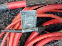 Силовой кабель плюс минус BMW X5 E53