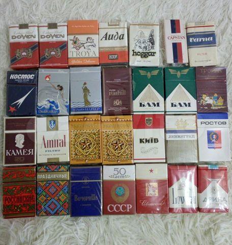 сигареты ссср купить на авито