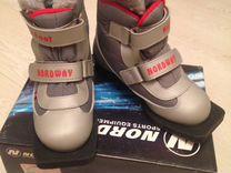 Лыжные ботинки — Спорт и отдых в Екатеринбурге