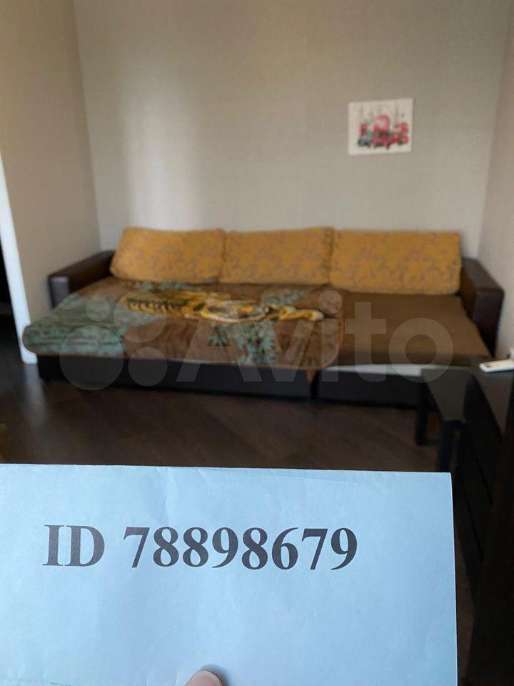 1-к квартира, 32.3 м², 7/20 эт.