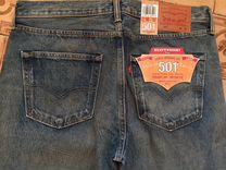 a52f8107ade OZ - Купить мужскую одежду в России на Avito