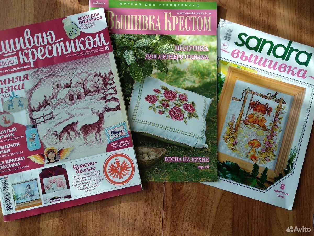 Журналы по вышиванию  89208080345 купить 6