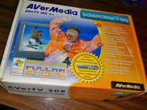 AverTV 305