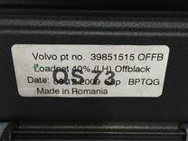 Сетка багажника Volvo XC70 — Запчасти и аксессуары в Краснодаре