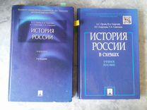 Учебники, учебные пособия, монографии