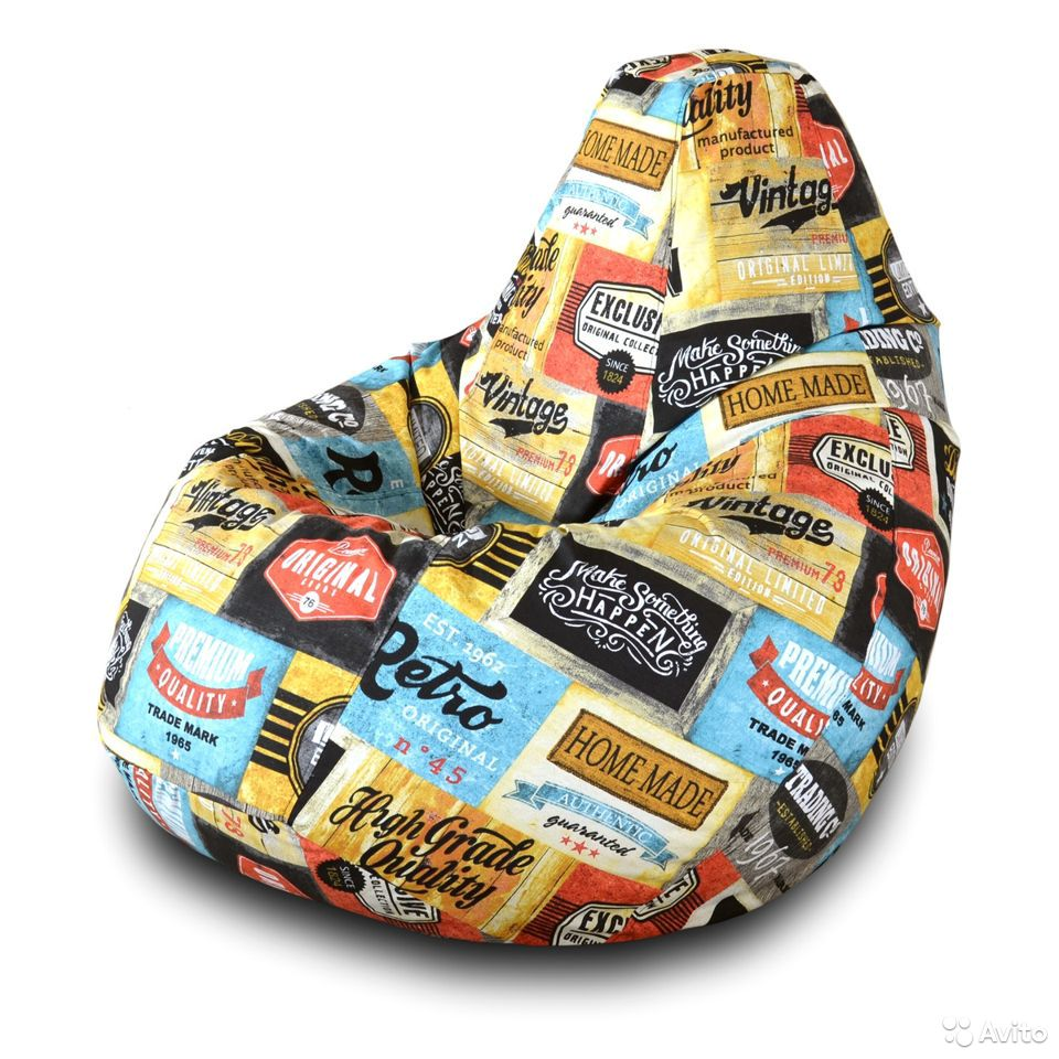 Кресло мешок мяч  89034904791 купить 6