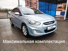 Hyundai Solaris 1.6AT, 2012, 150000км