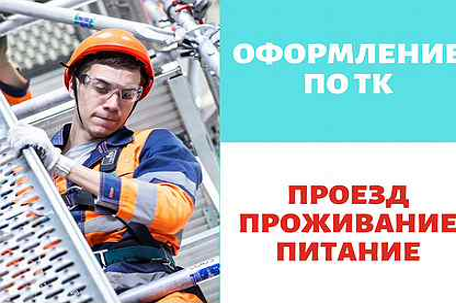 работа вахтой для девушек в забайкальском крае