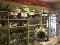 Запчасти для Стиральных машин Пылесосов — Бытовая техника в Волгограде
