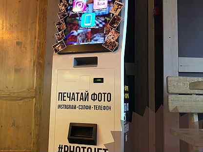 Распечатка фото с инстаграмма автомат екатеринбург