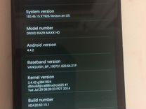Motorola XT926MM droid razr maxx HD Verizon