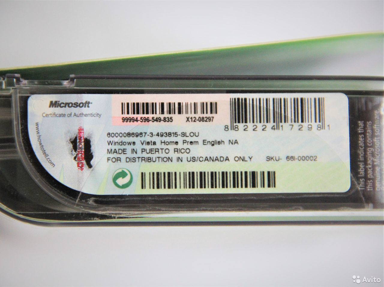 Windows Vista Home Premium BOX Лицензия  89610747575 купить 3