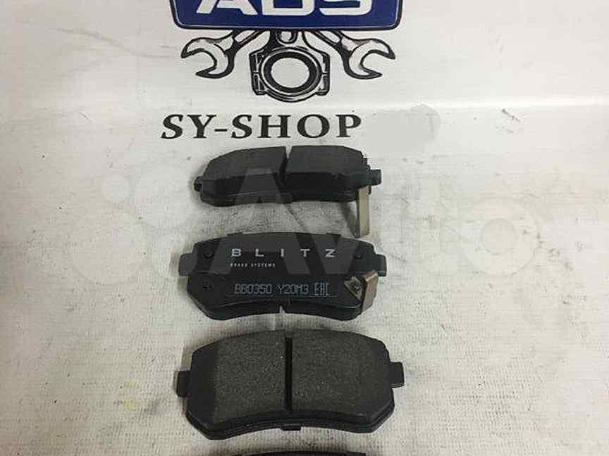 Колодки тормозные задние Hyundai/kia