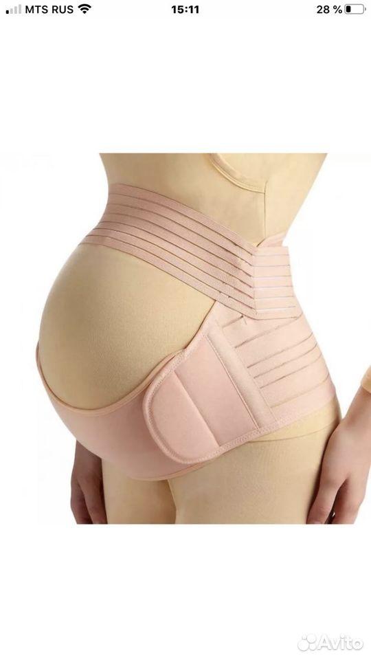Бандаж для беременных  89108544499 купить 1