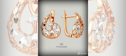 Золотые серьги купить в Свердловской области на Avito — Объявления на сайте  Авито 9a8b4cae98b
