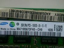 Оперативная память SAMSUNG 2GB