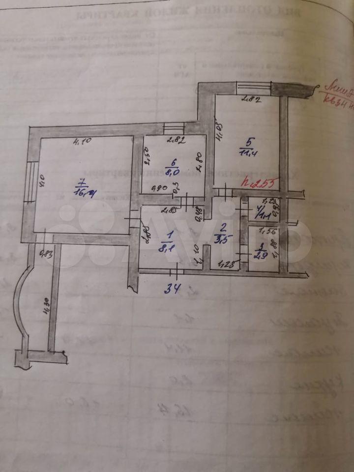 2-к квартира, 52 м², 9/9 эт.