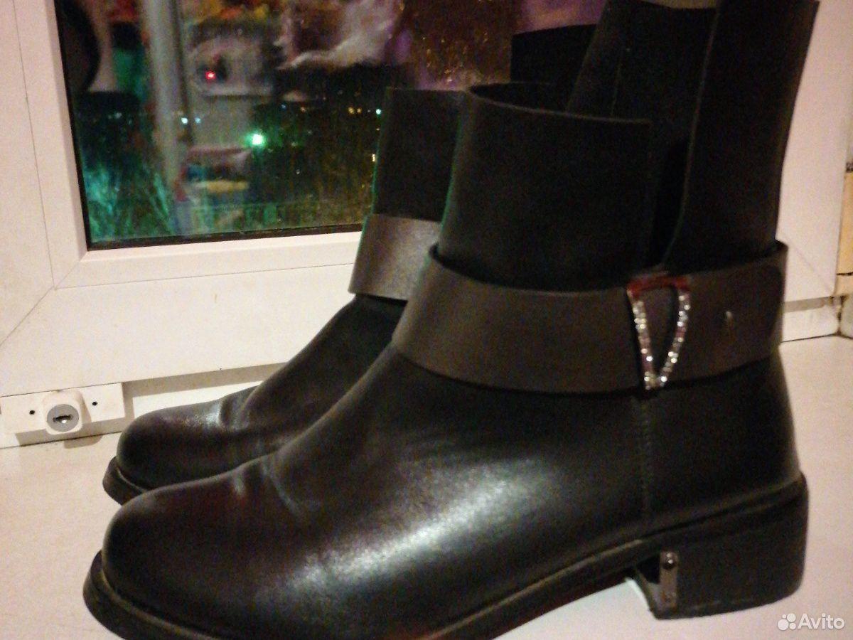 Ботинки  89246755945 купить 2