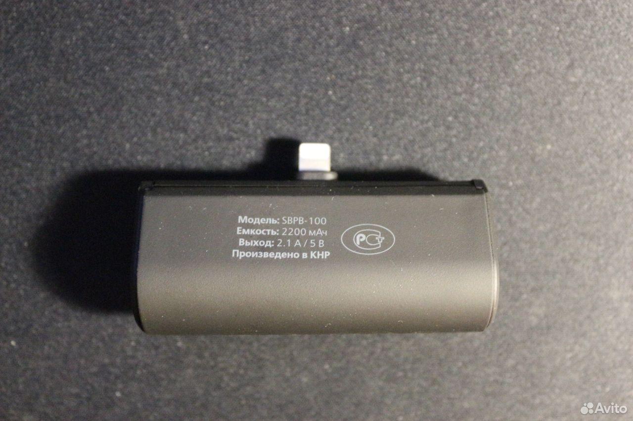 Внешний аккумулятор для iPhone  89094215337 купить 5