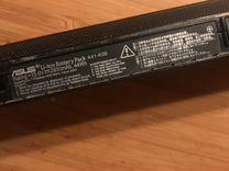 Asus A41 - K56 батарея аккумуляторная