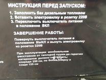Пушка Тепловая Дизельная тп 22 дб