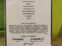 Chanel No. 5, 35 ml