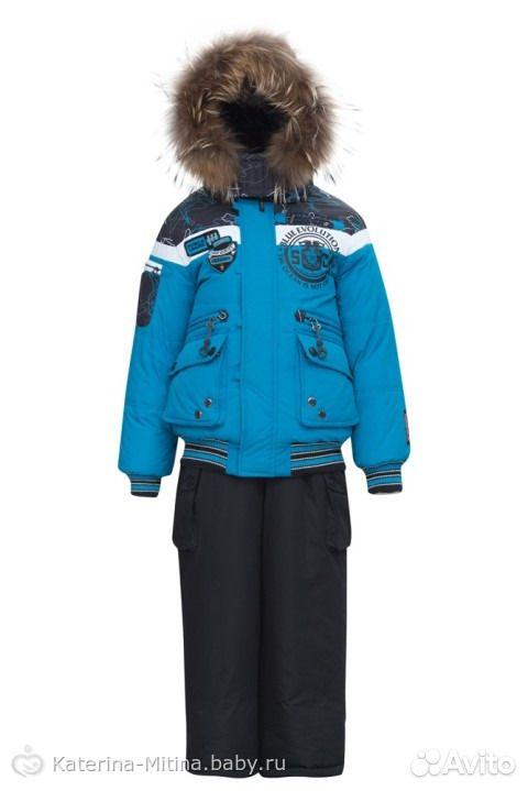 Детский зимний комплект для мальчика 110 bilemi
