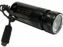 Фонарь оружейный фо-2L