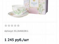 Чайный набор 2 предмета. Нежный пион,зеленый