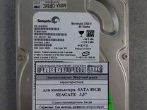 Жесткий диск SATA 80 GB Seagate 3,5'' — Товары для компьютера в Краснодаре