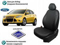 Авточехлы Автопилот на Форд Фокус 3 черные ромб — Запчасти и аксессуары в Краснодаре