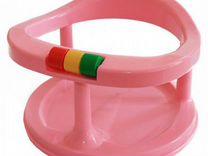 Стул для купания малыша
