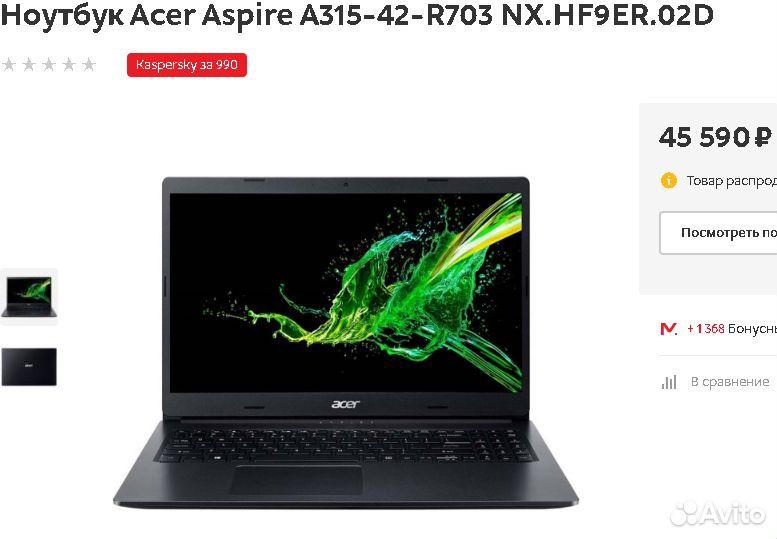 89270863062  Новый 15.6 Ноутбук Acer Ryzen5 3500U 8Gb/256SSD