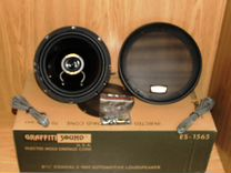 Новые динамики graffiti sound ES-1565 (размер16см)