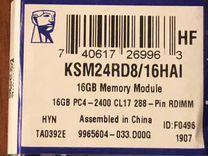 Оперативная память Kingston KSM24RD8/16HAI