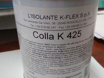 Продаётся клей Flex K 425