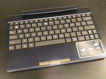 Клавиатура asus tf 300