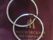 Серебряные серьги-конго