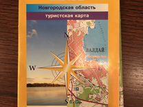 Карты топографические