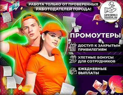 Работа в ставрополе свежие вакансии для девушек без опыта русские девушки вебкам эротика на работе