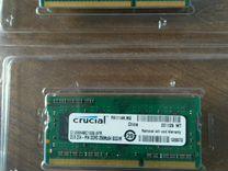 Оперативная память SO dimm-DDR3 4gb
