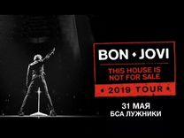 2 билета Bon Jovi