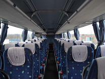 Автобусные туры в Архипо-Осиповку