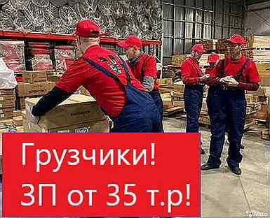 работа для девушки в новосибирске в кировском районе