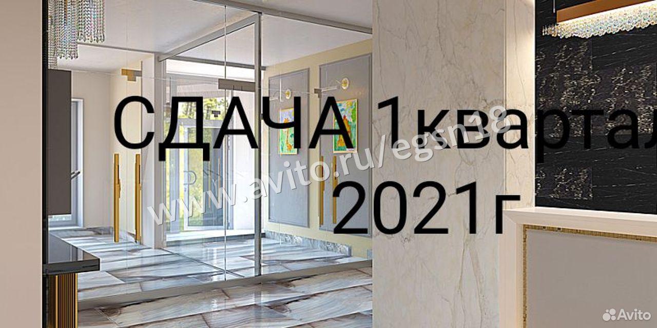 2-к квартира, 57 м², 16/17 эт.  89124433636 купить 1