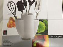 Аксессуар для кухонных принадлежностей совершенно