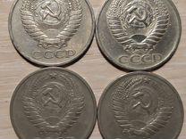 50 Копеек 1970-1972-1976 г. шалаш-Год Мира