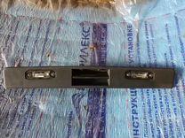Ручка крышки багажника вольво V70 XC70 2008