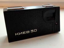 Микроформатный фотоаппарат Киев-30