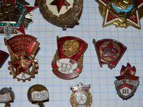 14 знаков СССР одним лотом